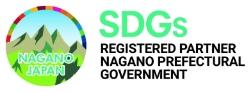 長野県SDGs推進企業情報サイトへのリンクバナー