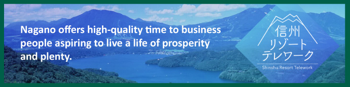 Nagano offers high-quality time to business people aspiring to live a life of prosperity and plenty.